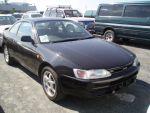 Highlight for Album: SOLD Rare Toyota Levin AE111